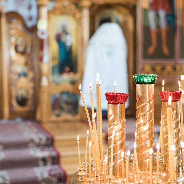 Pre Srpske nove godine, izgovorite ove reči: Ako danas upadnete u nevolju, ova molitva doneće vam pomoć i milost