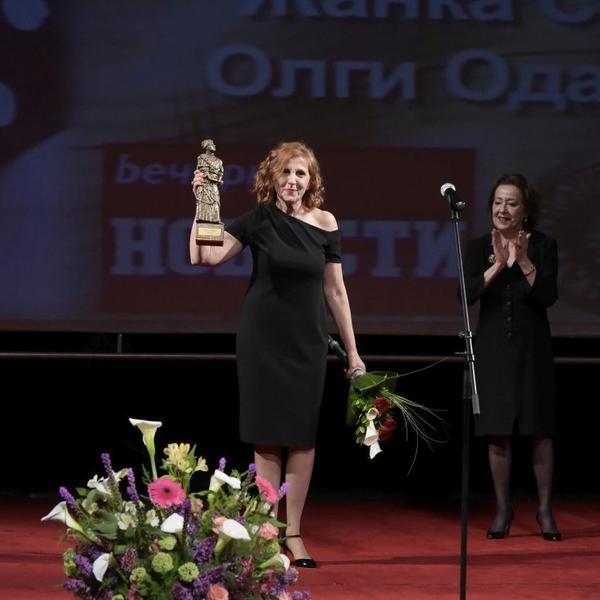 Uručena nagrada prvakinji Narodnog pozorišta Olgi Odanović