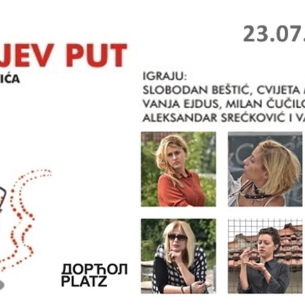 Slobodan Beštić i Vanja Ejdus u ambijentalnoj pozorišnoj predstavi Prometejev put