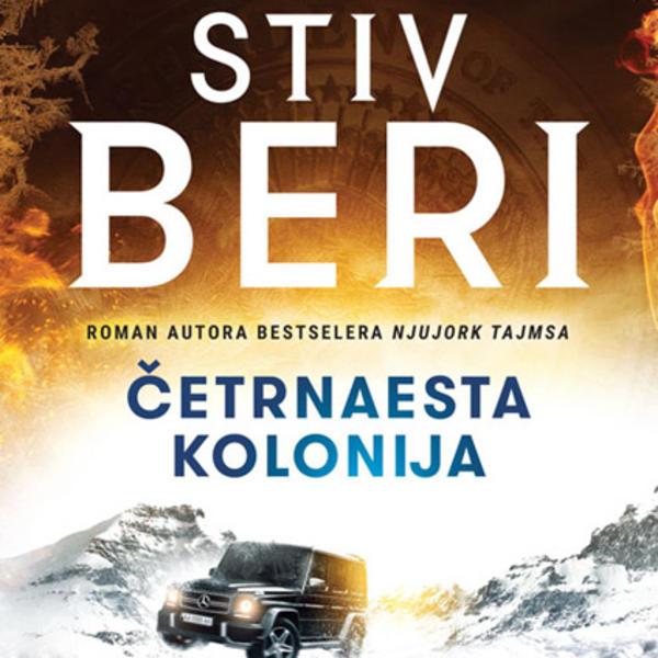 Glossy vam poklanja roman Stiva Berija - Četrnaesta kolonija