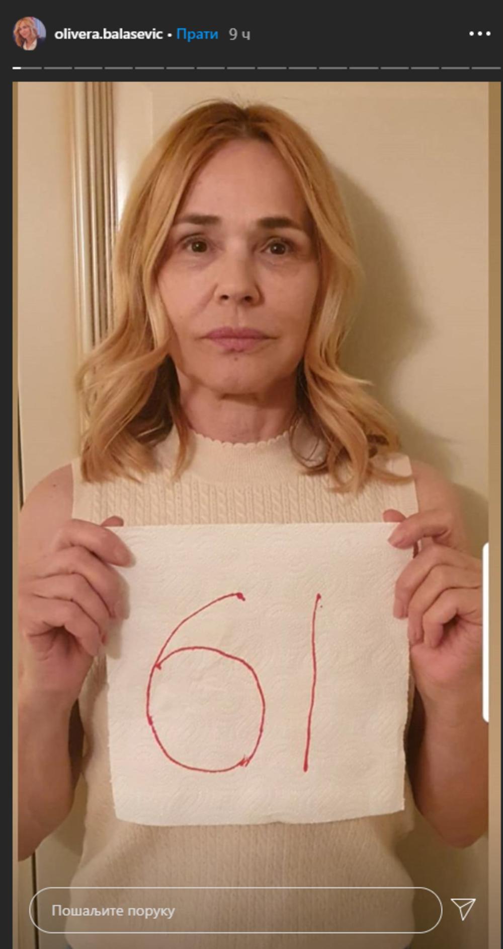 <p>Supruga Đorđa Balaševića još jednom je oduševila pratioce na društvenim mrežama</p>